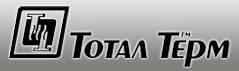 ТОТАЛ ТЕРМ